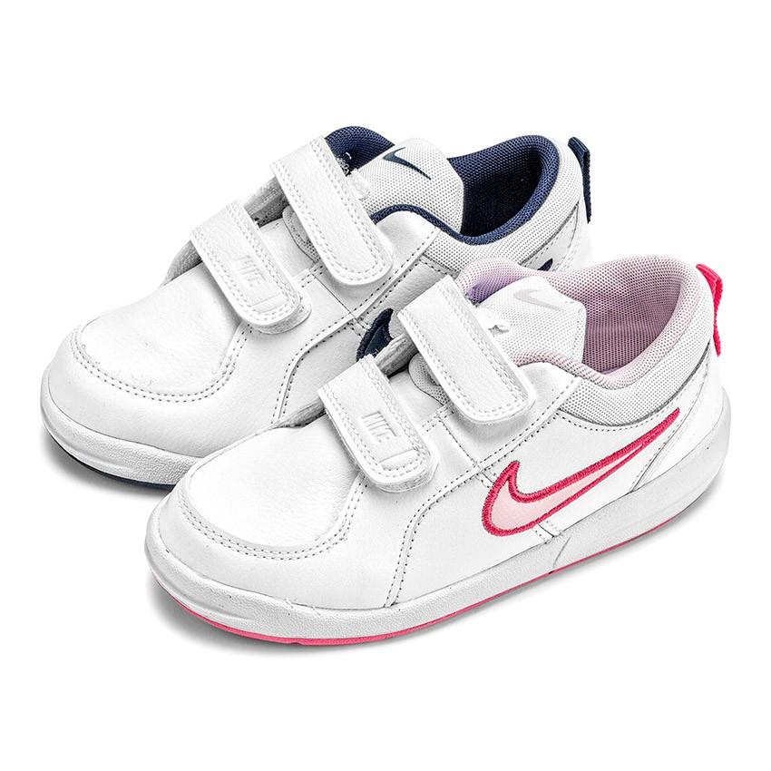 Nike Trainers- Large sizes