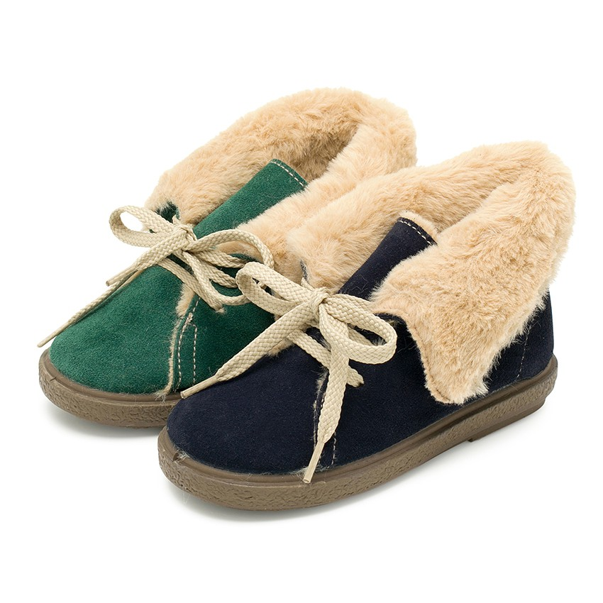Cosy boots for children