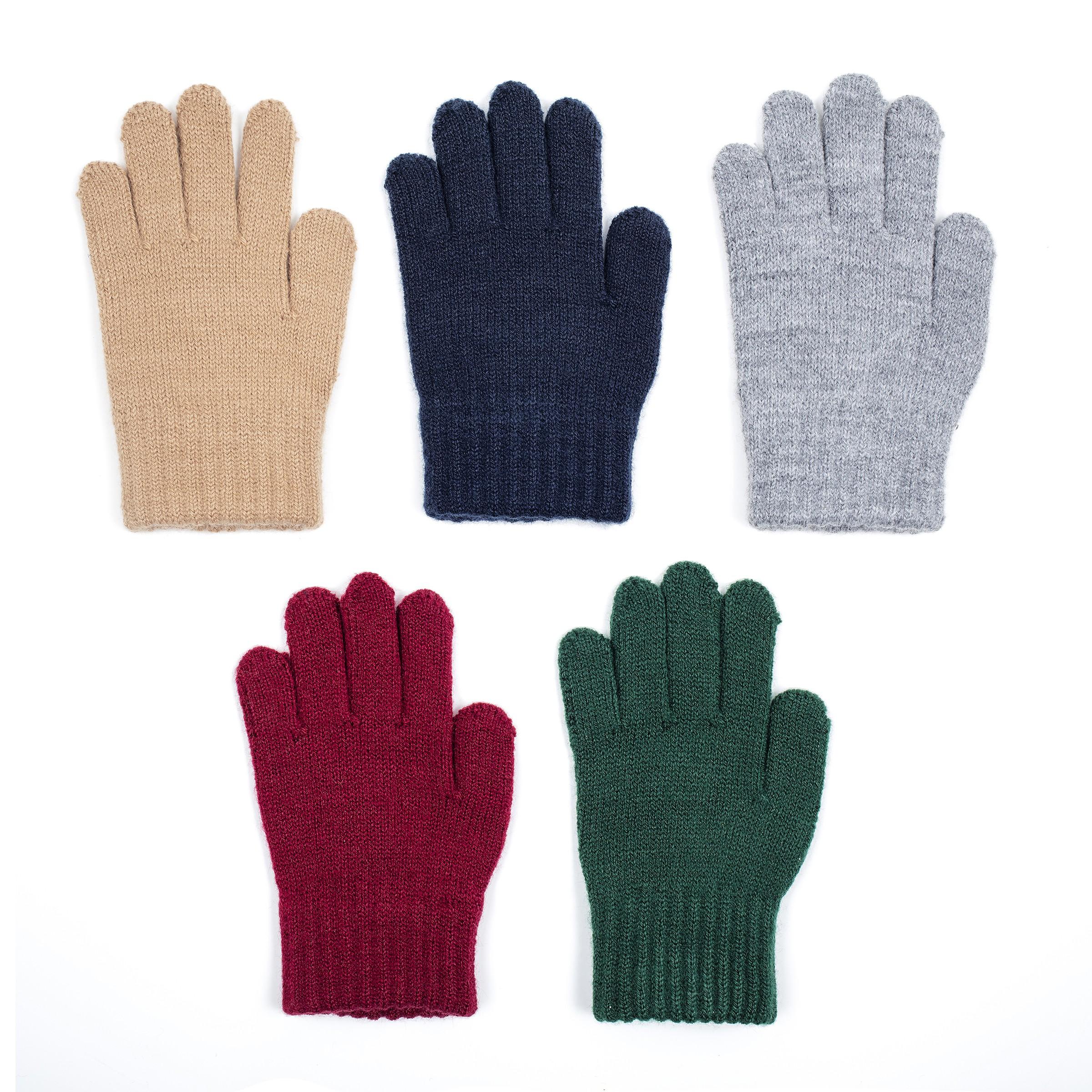 CONDOR Kids Gloves
